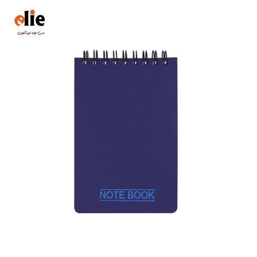 دفترچه یادداشت سورمه ای