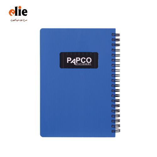 دفترچه یادداشت پاپکو مدل متالیک