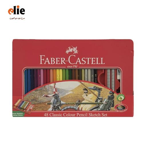 مداد رنگی 48 رنگ فابر کاستل جعبه فلزی
