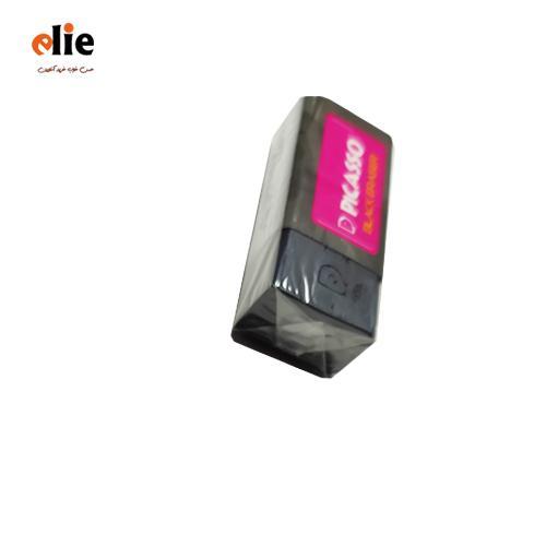 پاک کن پیکاسو black eraser