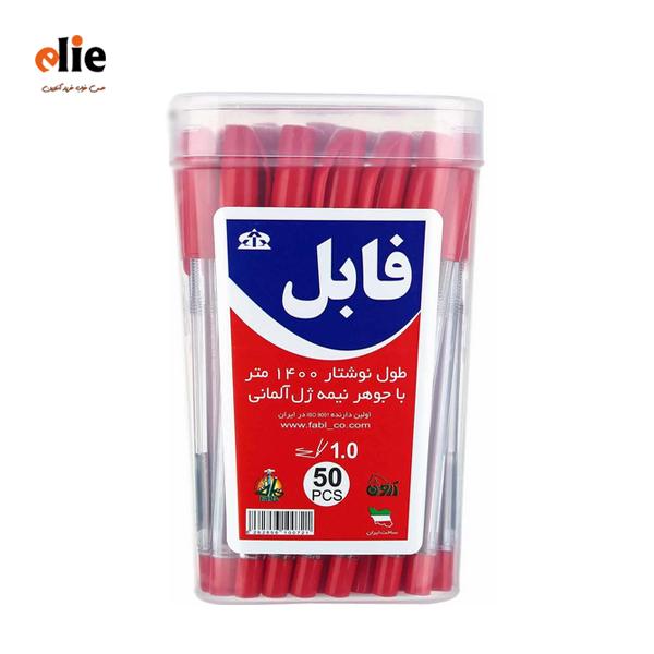 خودکار فابل 0.7 بسته 50 عددی قرمز