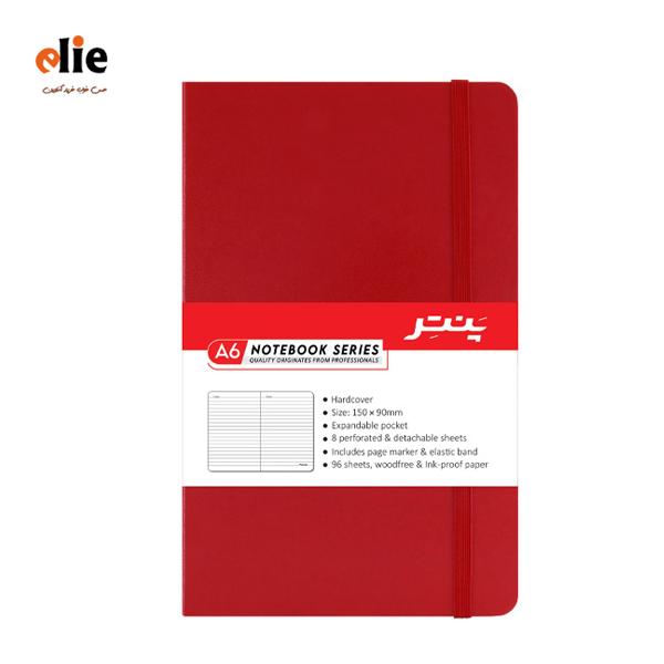 دفتر 100 برگ قرمز