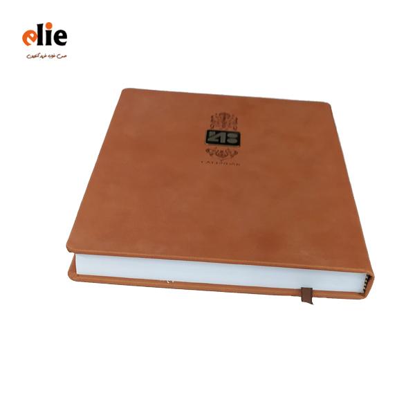سالنامه 1400 ایمان