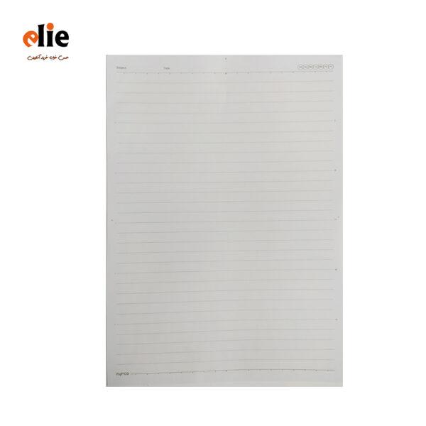 کاغذ خط دار پاپکو سایز A4
