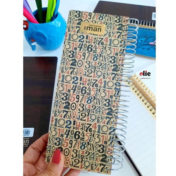 دفترچه یادداشت ایمان