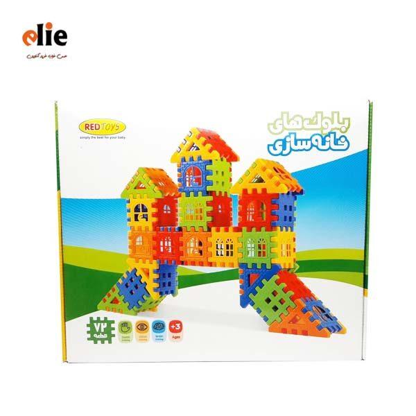 بازی فکری بلوک های خانه سازی